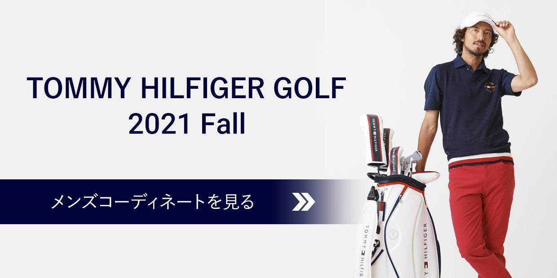 TOMMY HILFIGER GOLF 2021 FALL メンズコーディネートを見る