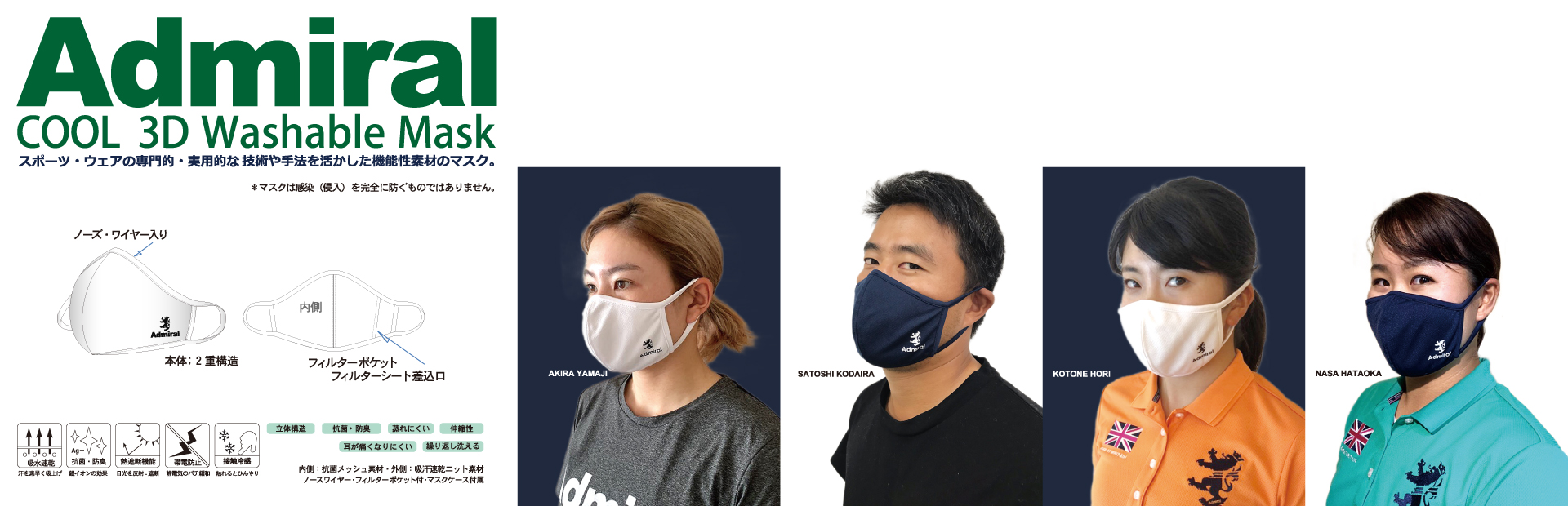 /img/index/0901_mask_PC.jpg