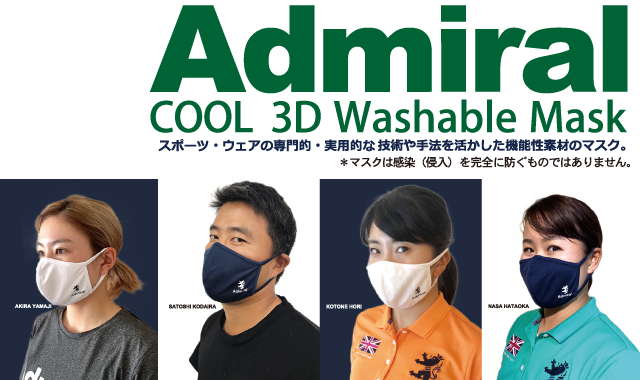 /img/index/0901_mask_SP.jpg