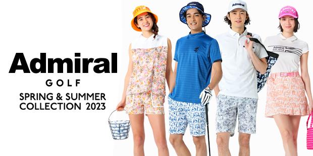 SPRING & SUMMER COORDINATE 2021