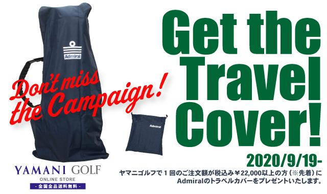 /img/index/cover_YAMANI_SP.jpg
