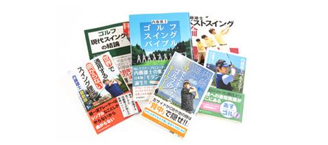 書籍の購入